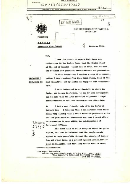 من المندوب السامي باللغة الانجليزية عام 1934.PDF