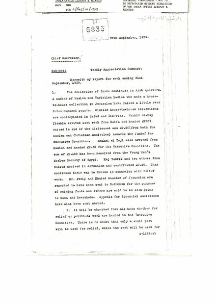 باللغة الانجليزية الى الامين العام لعصبة الامم بتاريخ 27-9-1929.PDF