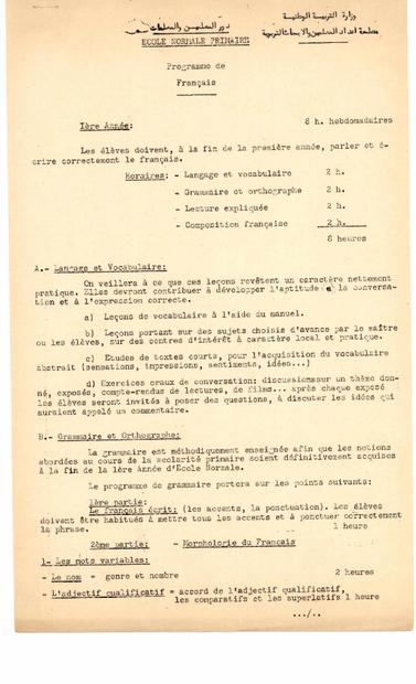 المعلم في منهج اللغة الفرنسية الصادر عن وزارة التربية الوطنية اللبنانية في الستينات.PDF