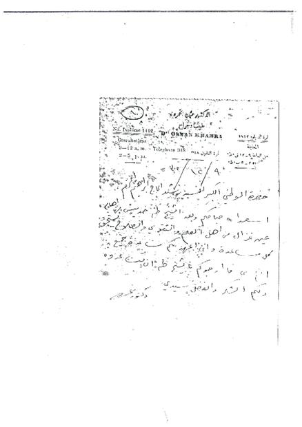 رسالة من الدكتور عثمان الخمرة .pdf