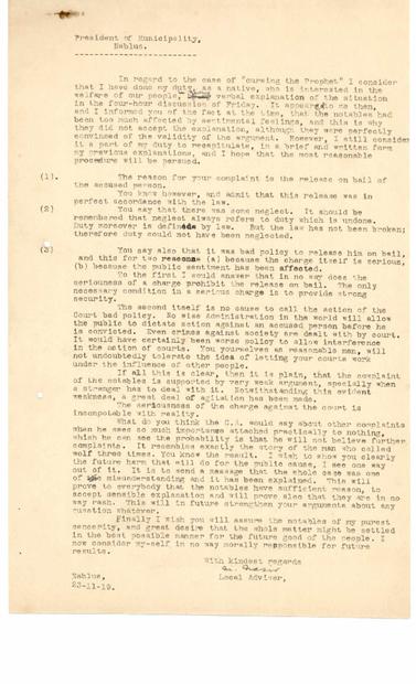 إلى رئيس بلدية نابلس بتاريخ 19-11-1923.PDF