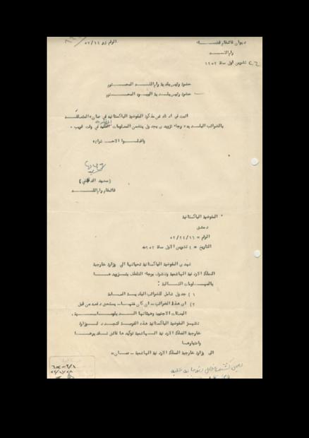 Doc14.pdf