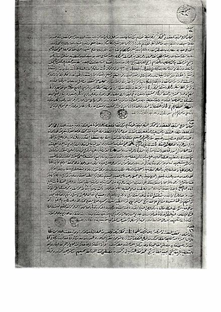 من الفترة العثمانية.PDF