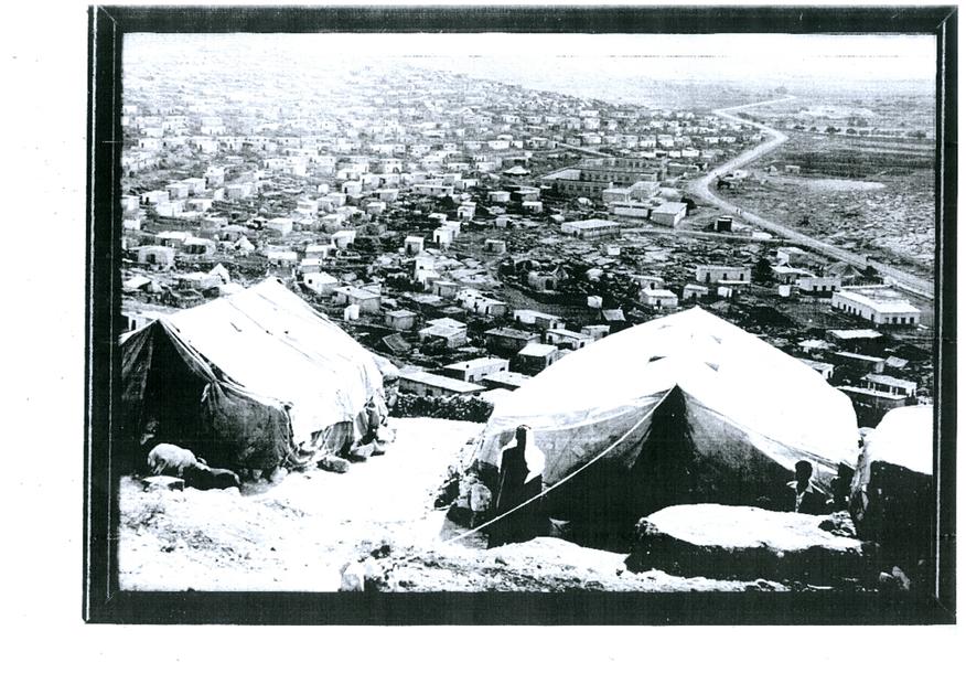 Deheishe Camp 1988