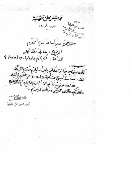 doc1940.PDF