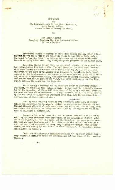 د. عزت طنوس على بيان فوستر دلاس بتاريخ 12-9-1955.PDF