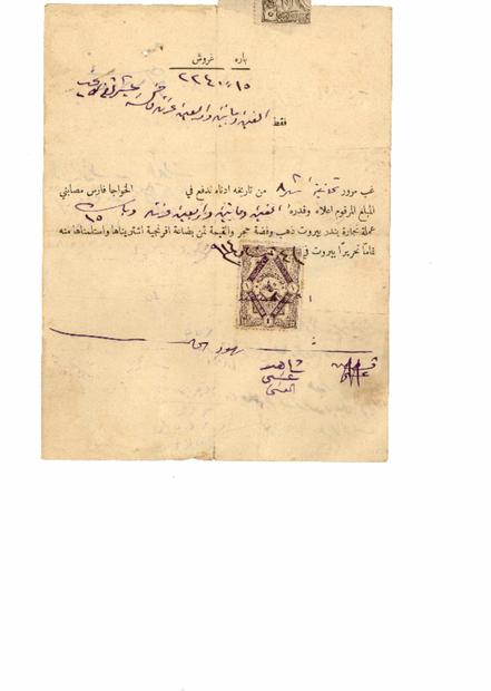 مالي 1914.PDF