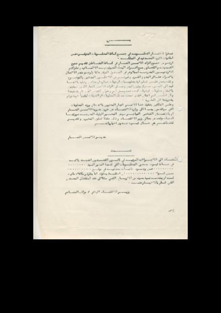 27-1.pdf