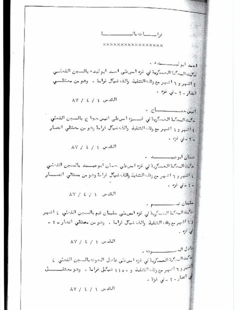 مالية.PDF