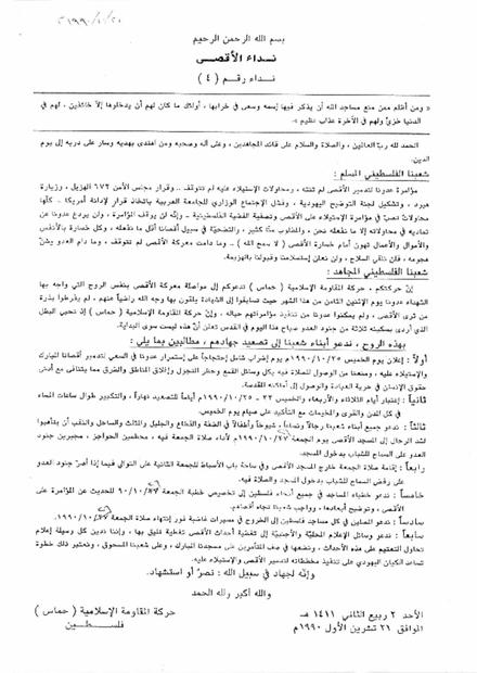 21نشرين اول .PDF
