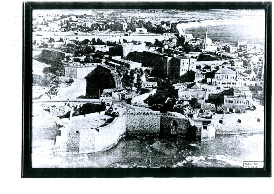 جبل جرزيم نابلس